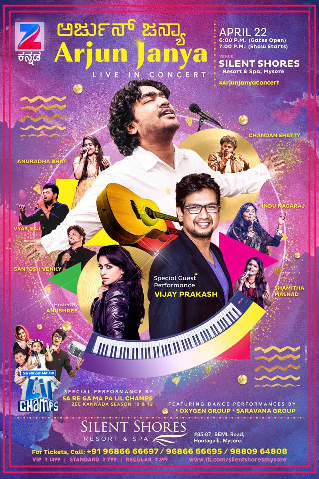 event promotion Poster Design Music Concert Poster Kannada Film