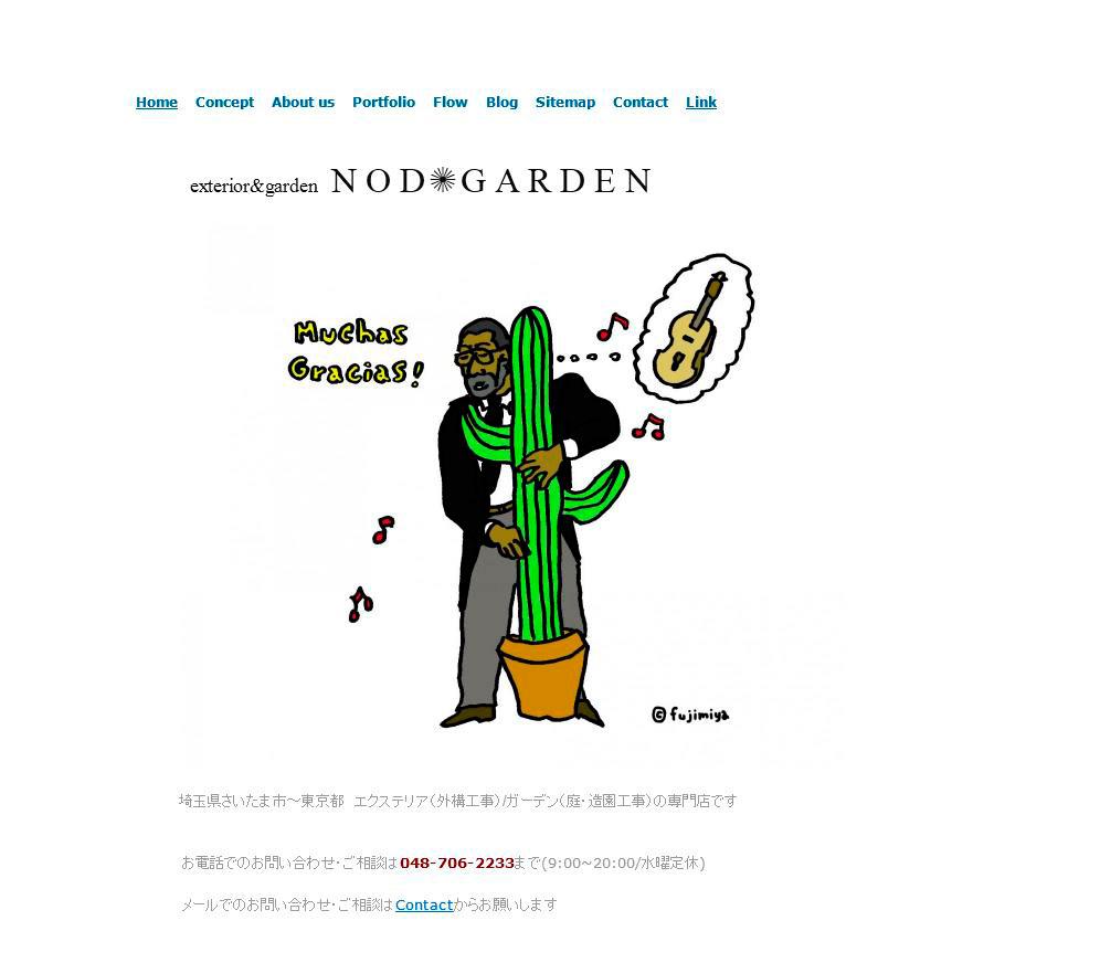 Flowers garden green illustrations Landscape plants Web web page Website