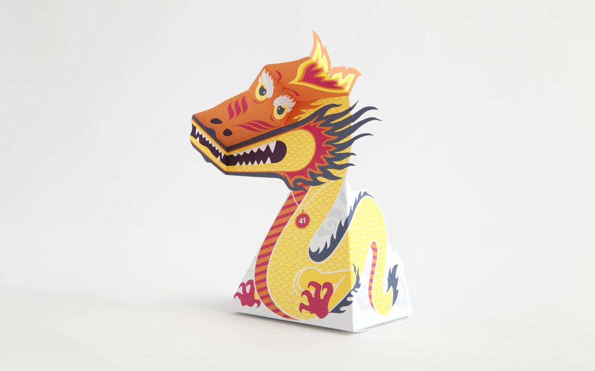 dragon holiday card self-promotion optical illusion print