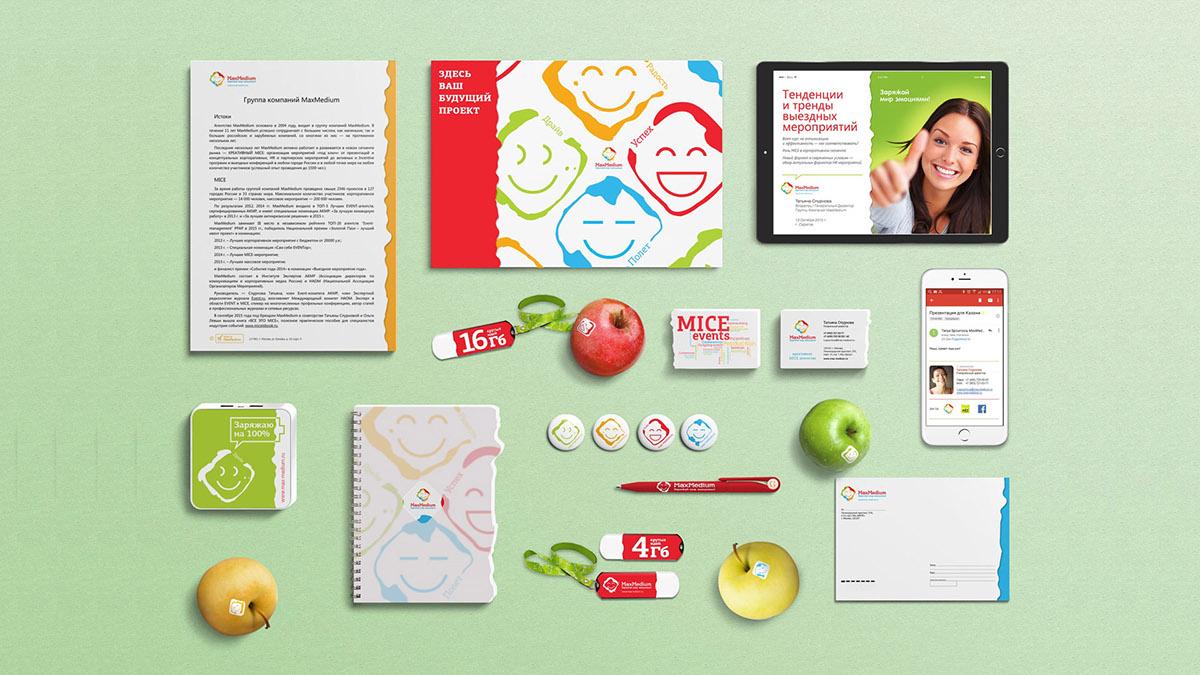 branding  logo brand-book rebranding