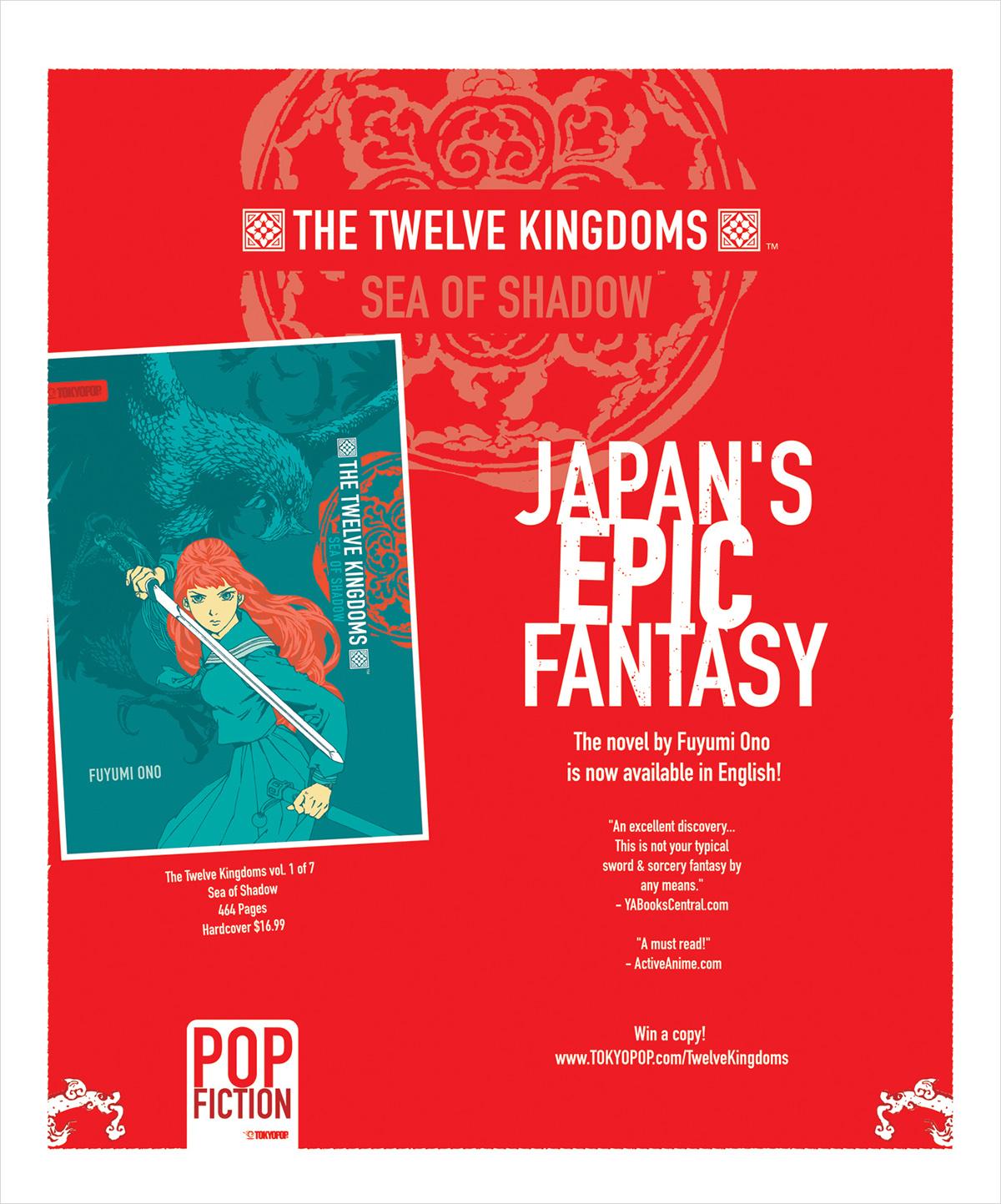 The Twelve Kingdoms - (Epic Fantasy Novel) on Behance
