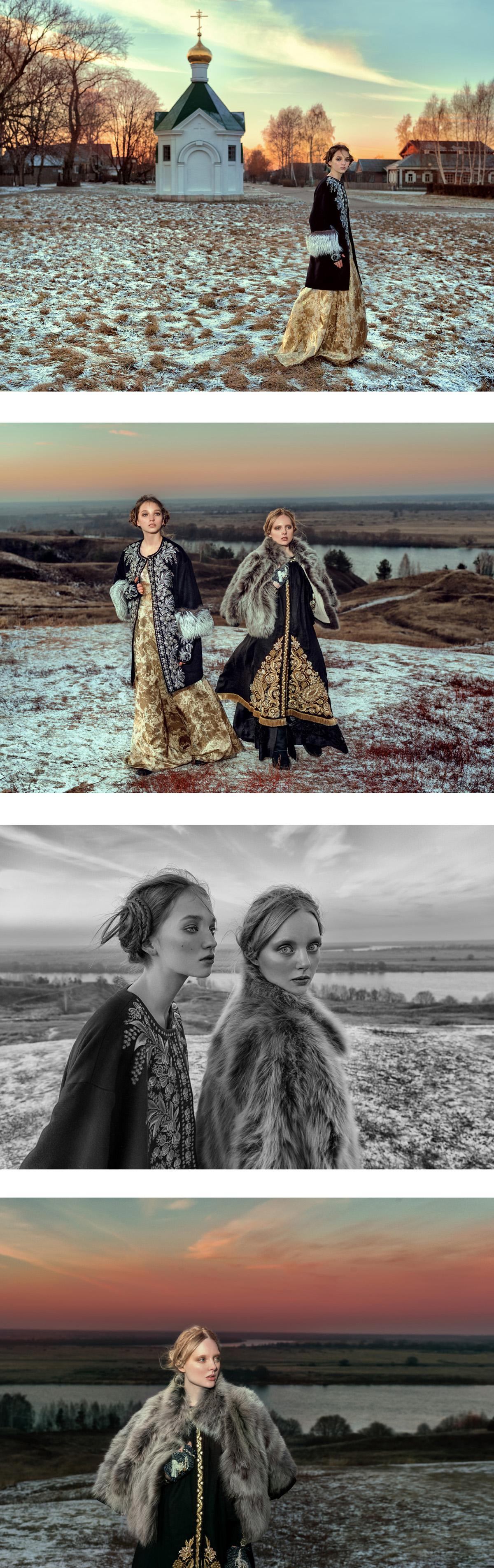 Under the Open Skies - Yakovlev & Aleeva