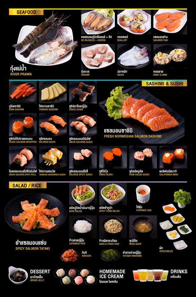 japanese,Food ,menu,buffet,seafood,Layout,retocuh
