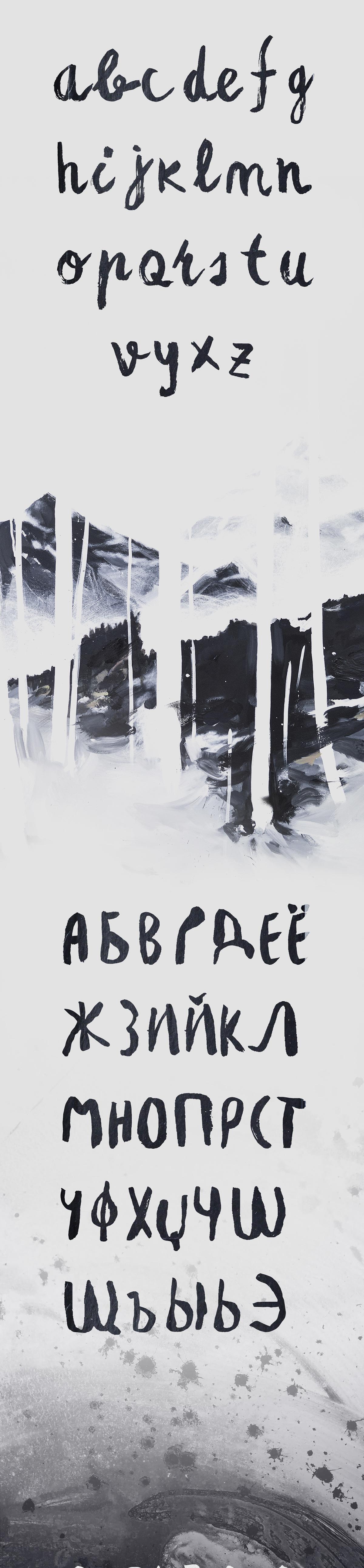 BESOM Extended Brush font Free font Brush font free brush font latin extended cryllic Typeface russian font fre