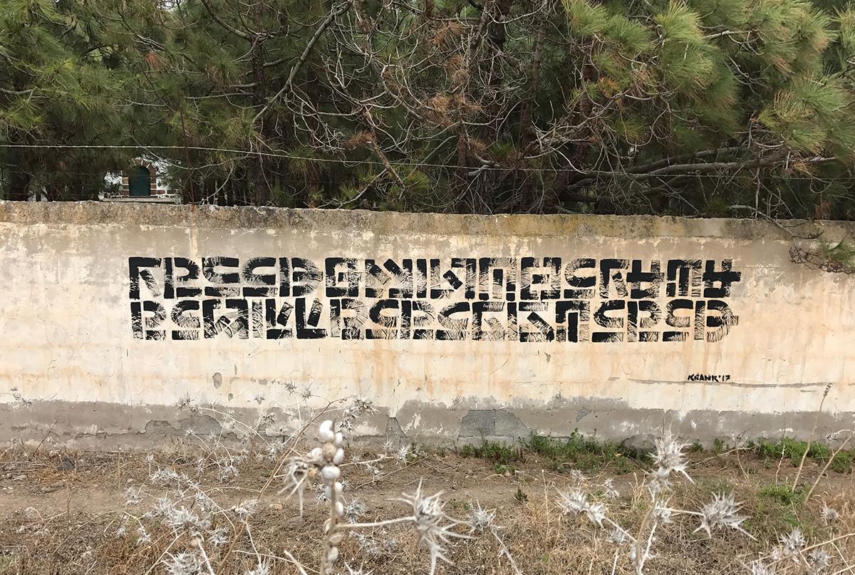 the krank KRANK arts urban art typography