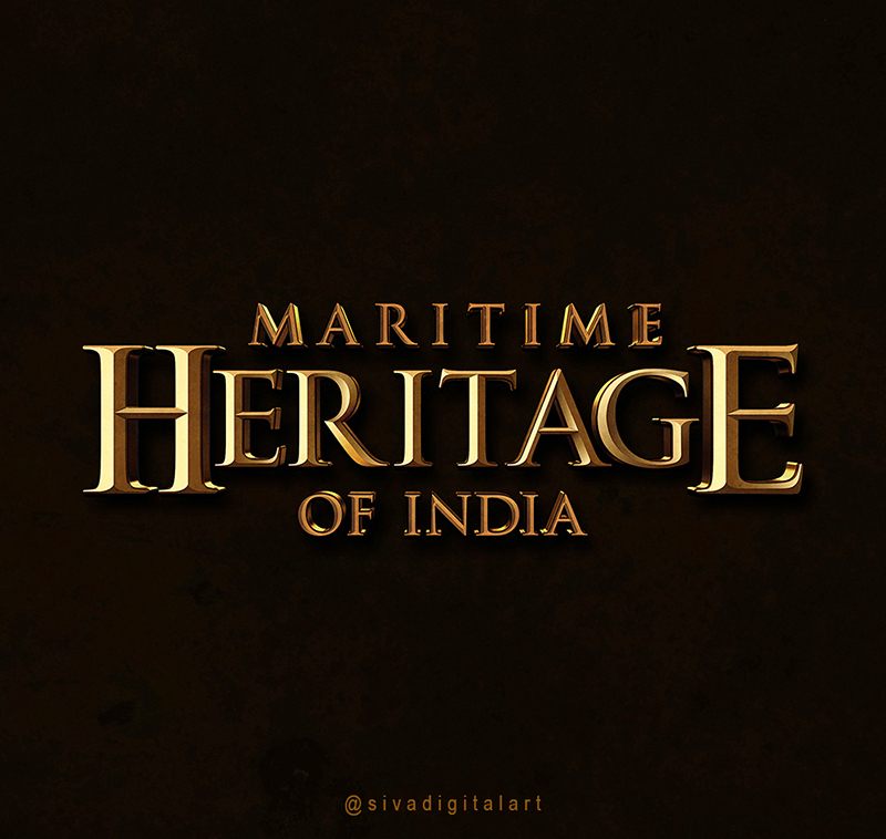 digital illustration of maritime heritage of on behance maritime heritage of is a photo essay book was released by the honourable prime minister of narendra modi in vizag visakhapatnam during