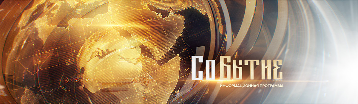 Tsargrad news Opening Orthodox Channel
