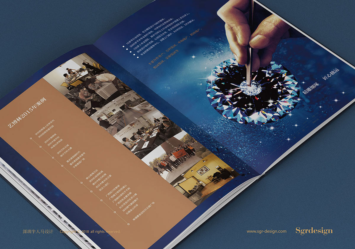 catalog brand brochure 画册设计 地产模型画册 沙盘模型画册设计 建筑模型画册设计 深圳画册设计