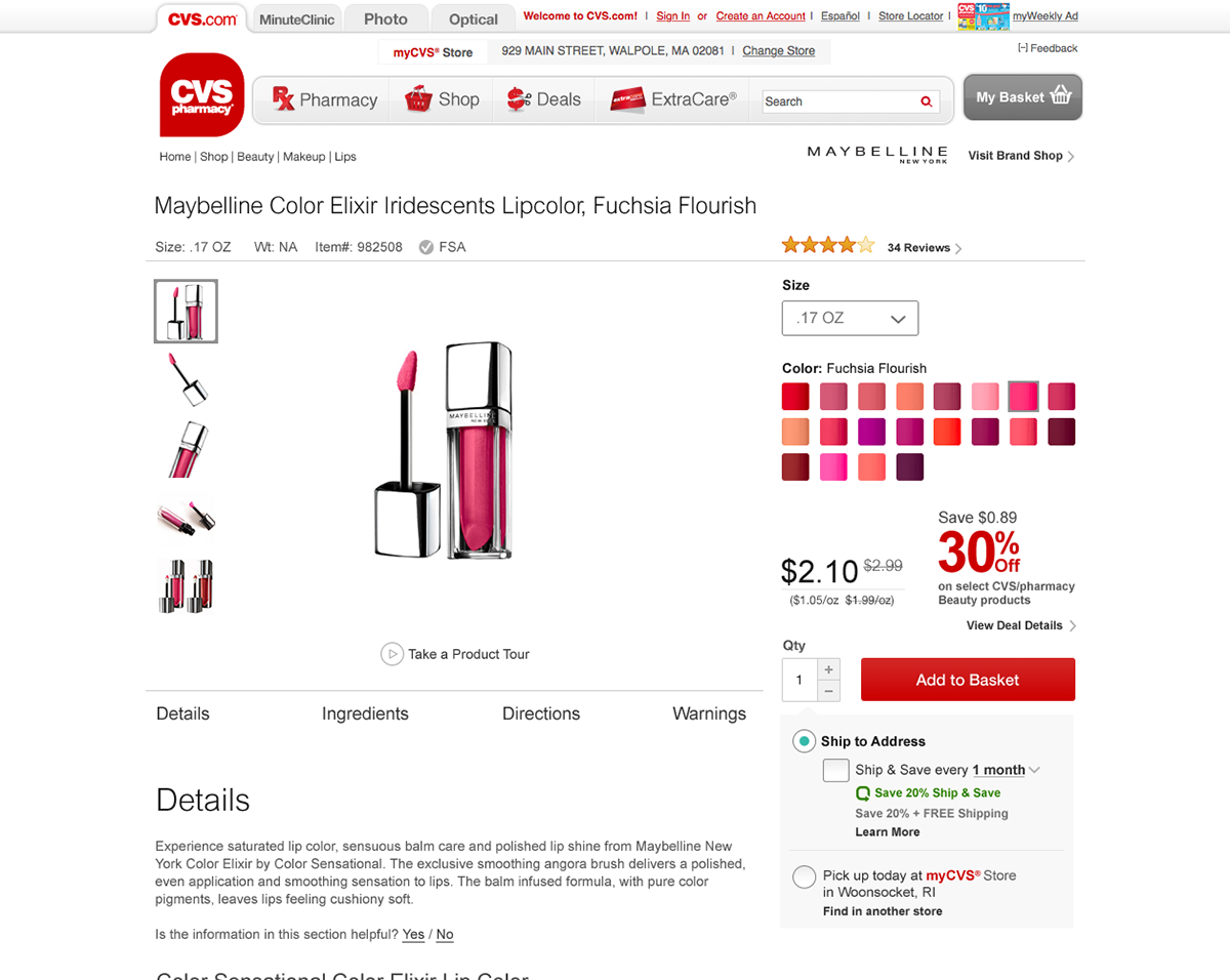 cvs product details page on behance