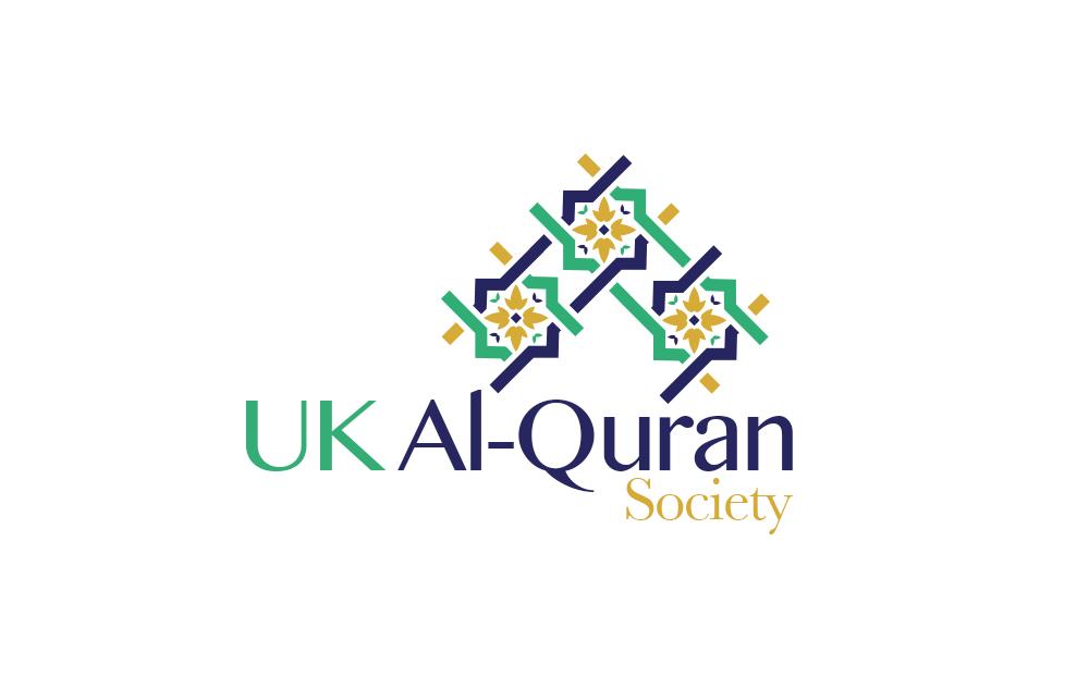 Al-Quran Society Logo on Behance