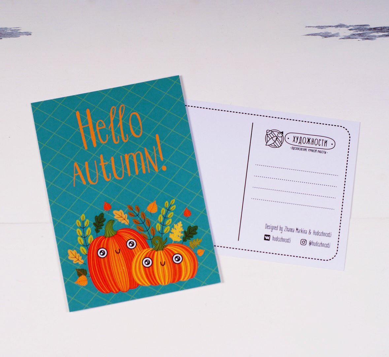 нас как сделать открытку для посткроссинга своими руками что сделали