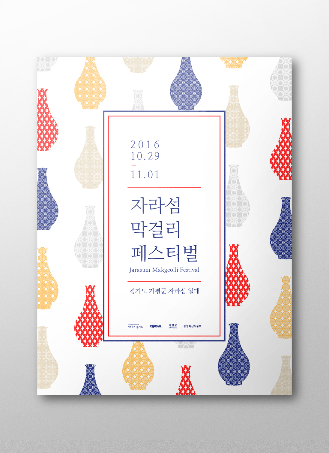 Korea tranditional graphic art work on Behance
