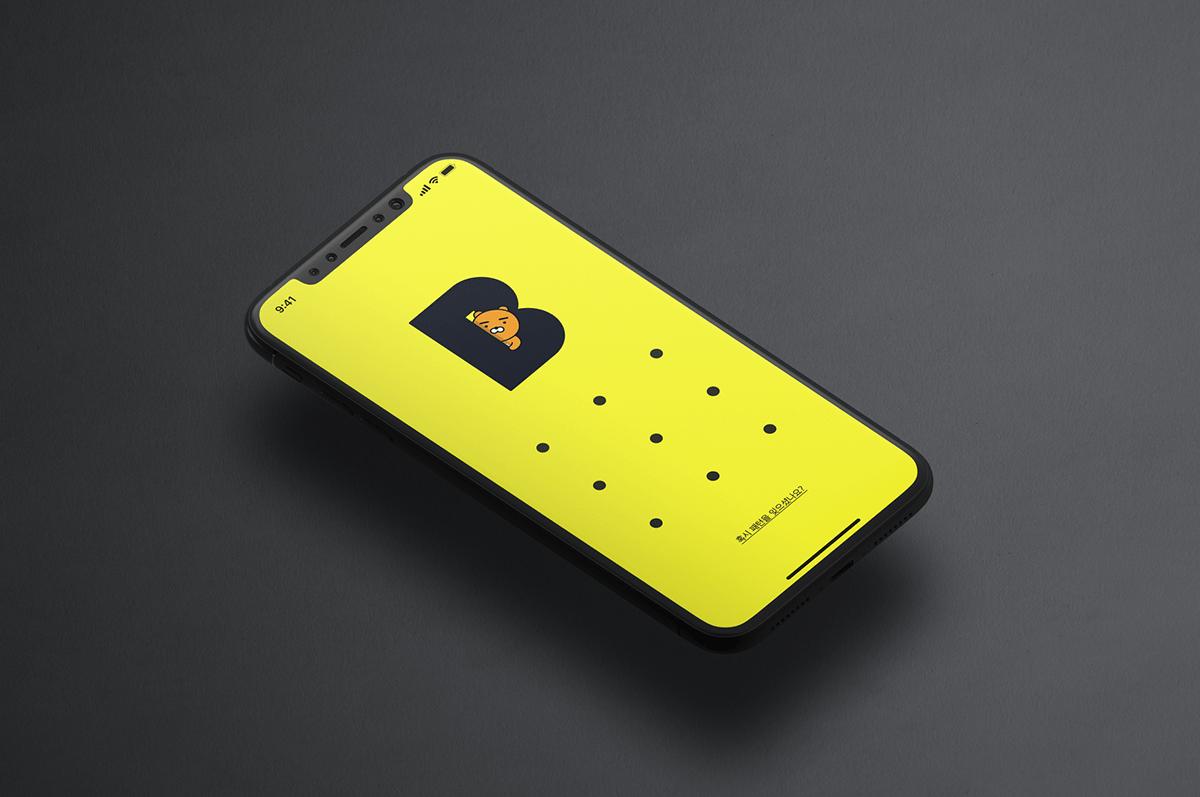 crafik brand design Application Design Kakao Bank card