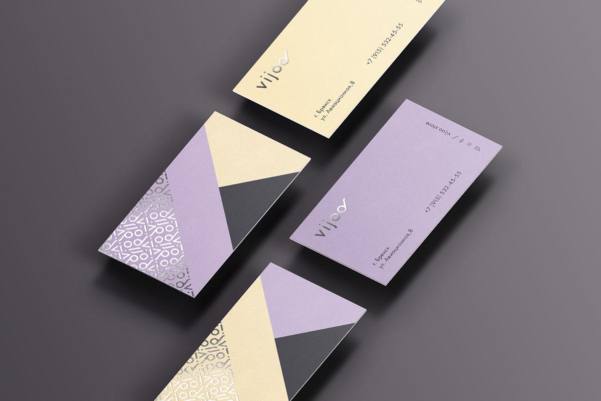glasses eye brand branding  logo luxury Style elegant identity package