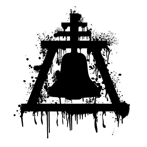 riverside graffiti bell design on behance rh behance net UC Riverside Logo riverside ca bell logo