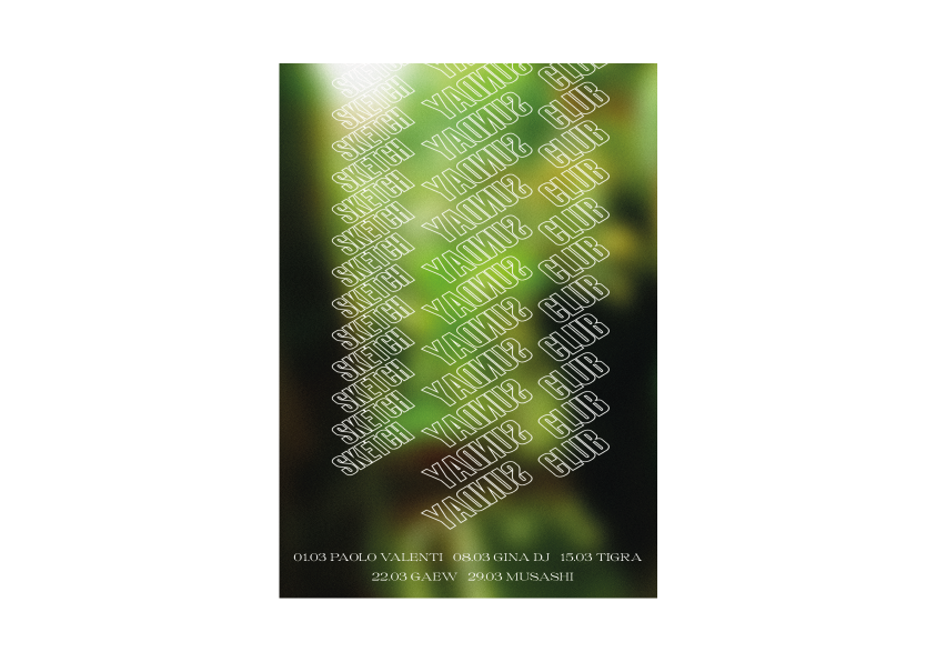 Image may contain: screenshot, abstract and art