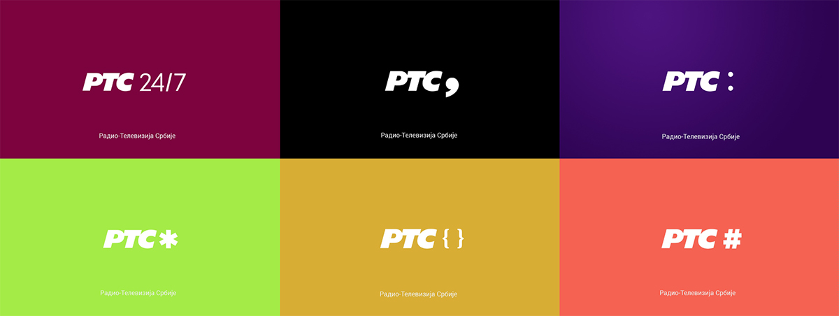 RTS+ on demand TV channel package on Behance