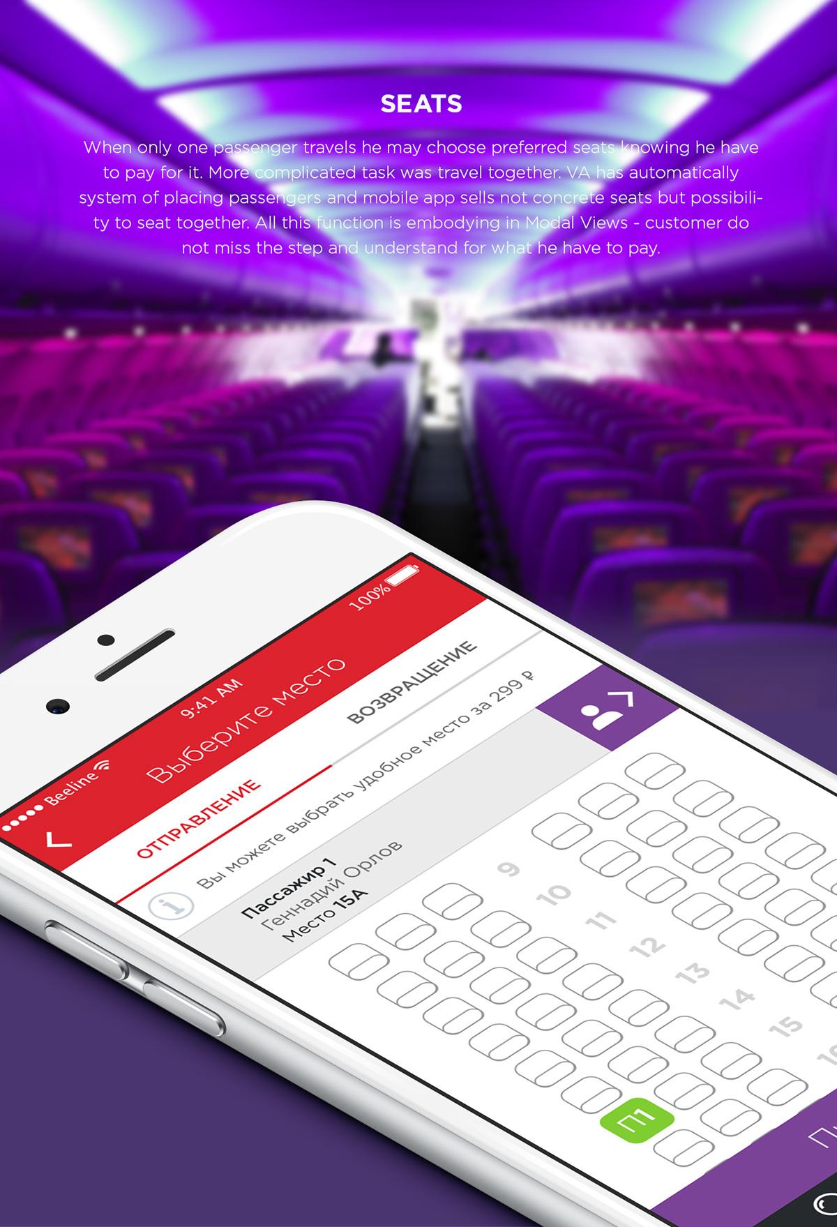 Virgin Australia App on Student Show