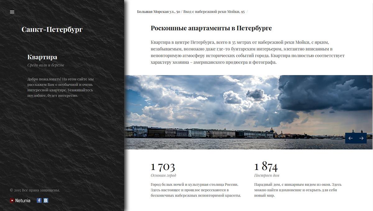 адаптивный дизайн современный сайт мобильный сайт красивый сайт