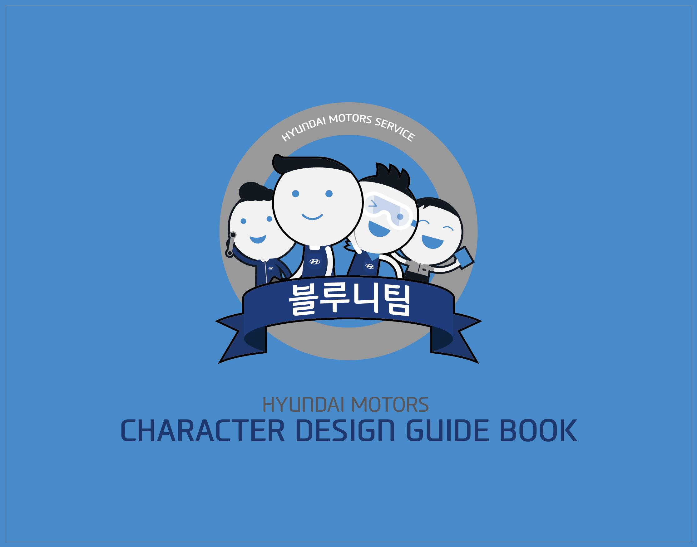 Character Design Lineup : Studioviper