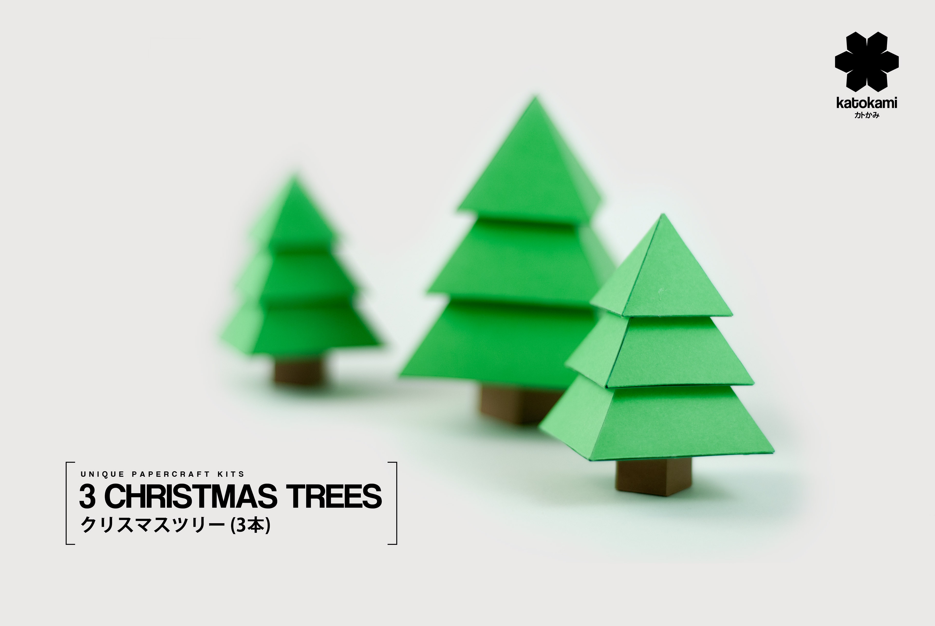 Christmas Trees by Katokami - DIY Papercraft Kits on Behance