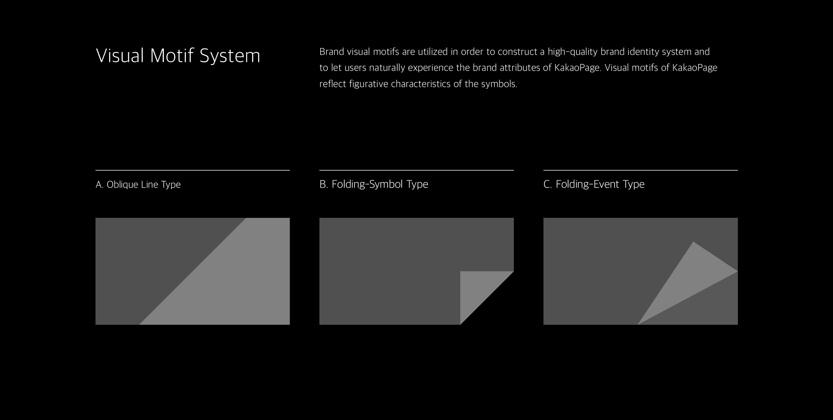 kakaopage-Brand-eXperience-Design-Renewal-12