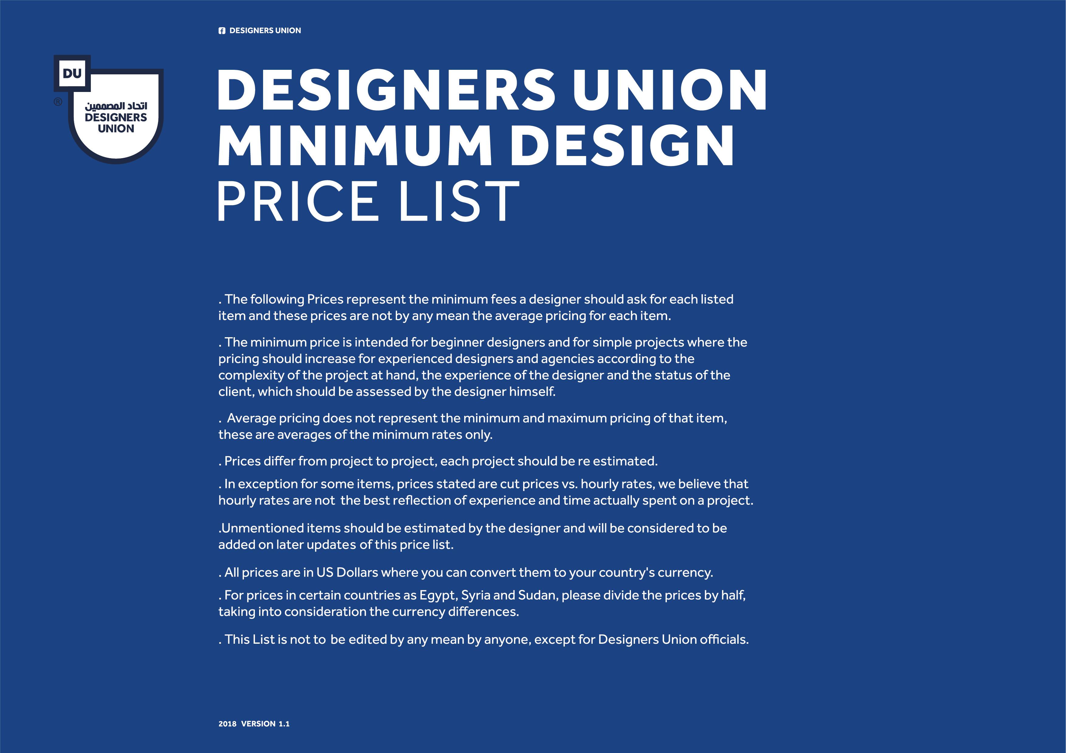 official du design minimum price list on behance