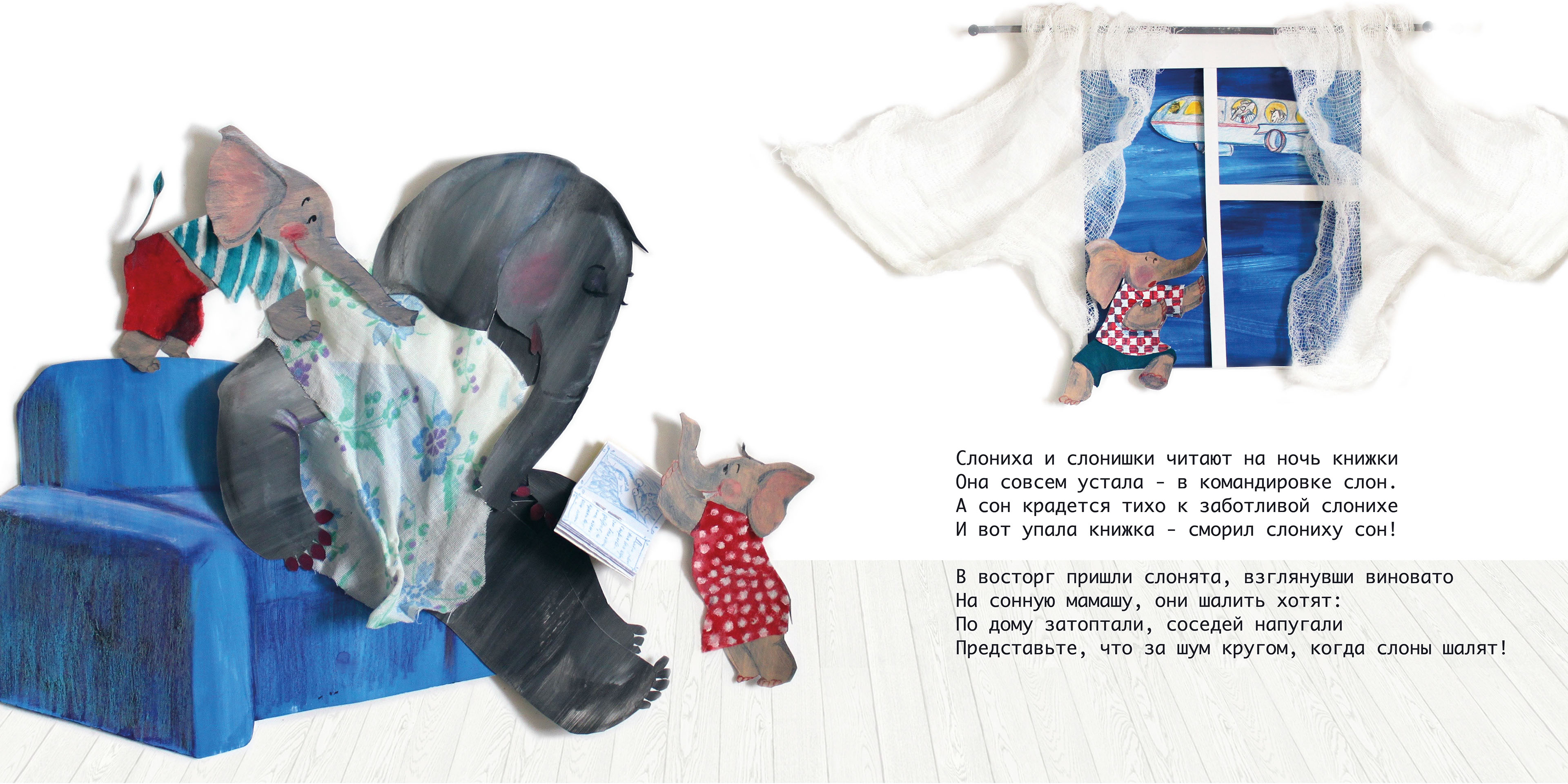 book about elephants for children on behance