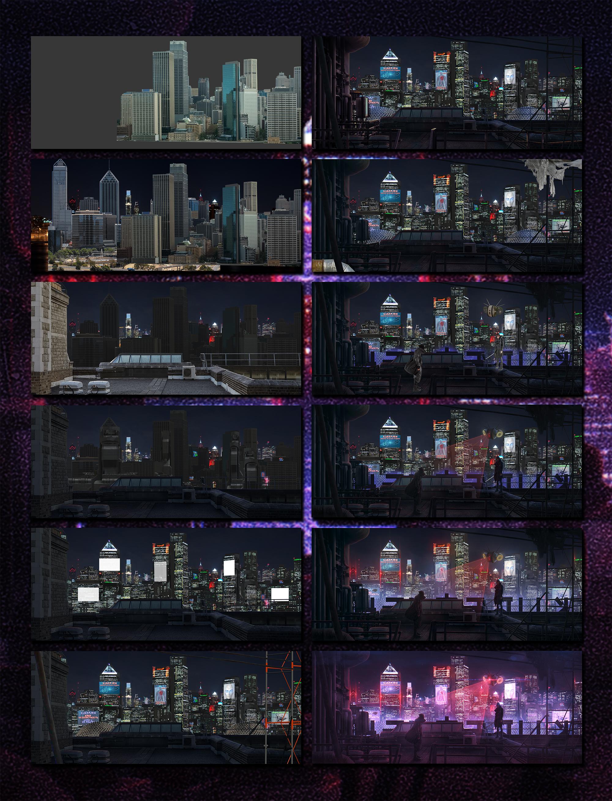 Cybercity Illustrations by Evgenij Kungur