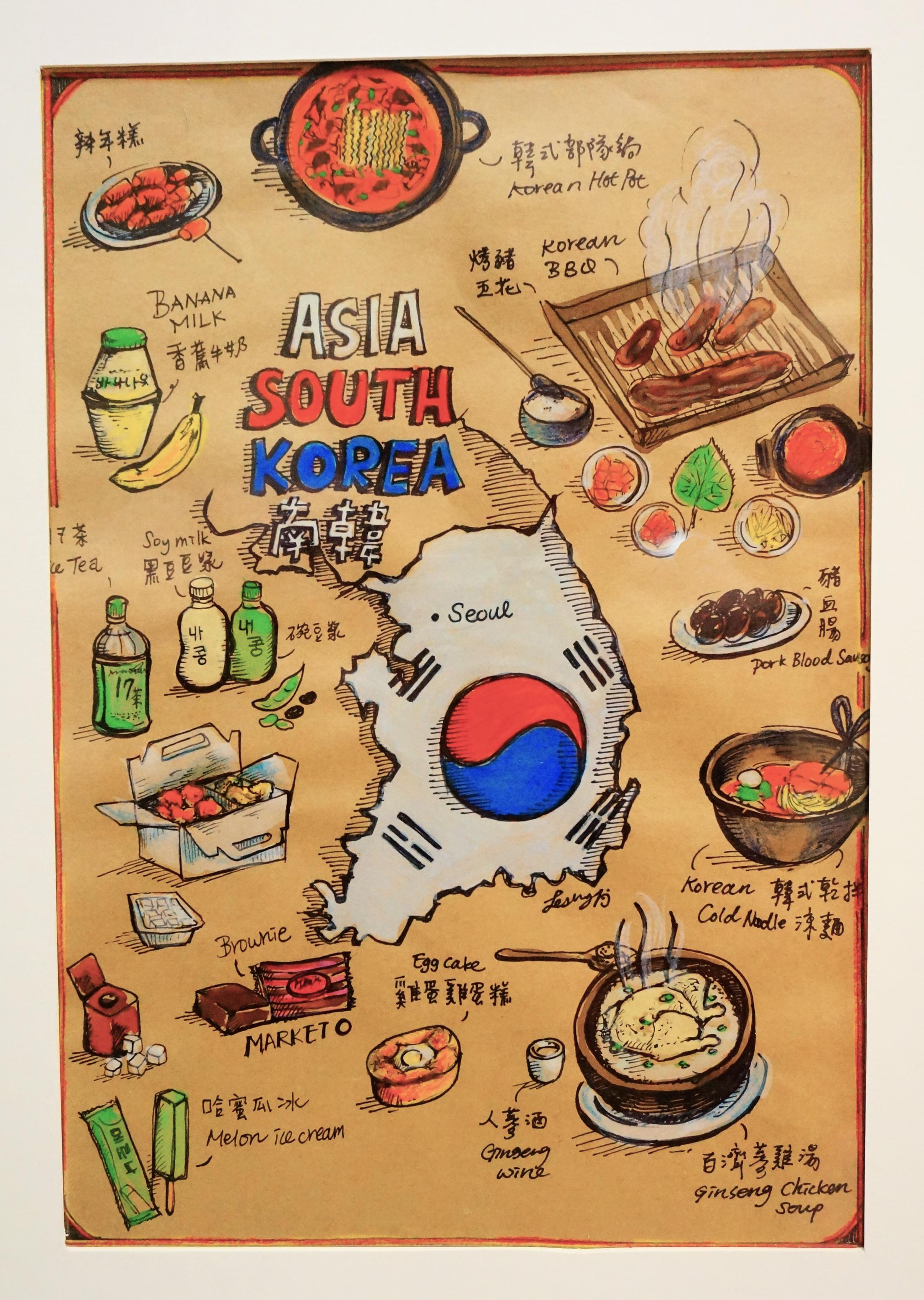 Asia Map Taiwan.Leslie Wang Mini World Food Map Asia