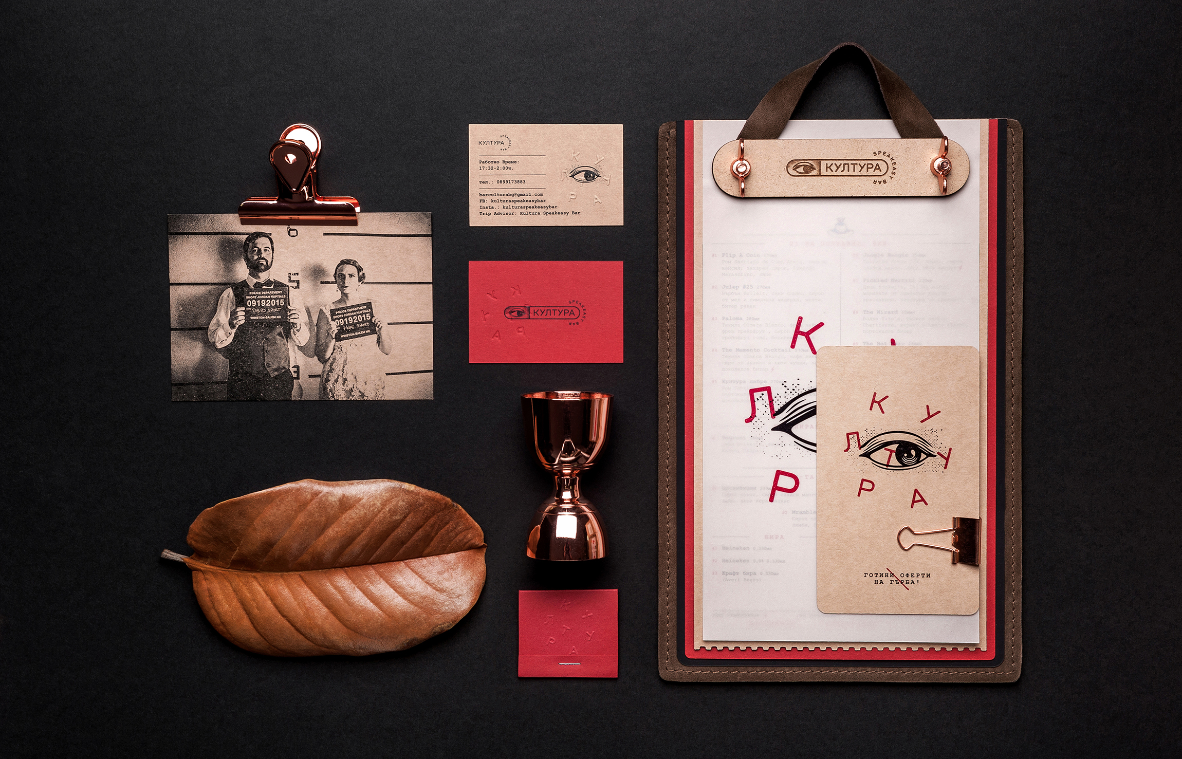 Speakeasy Bar Kultura Branding By Marka Collective
