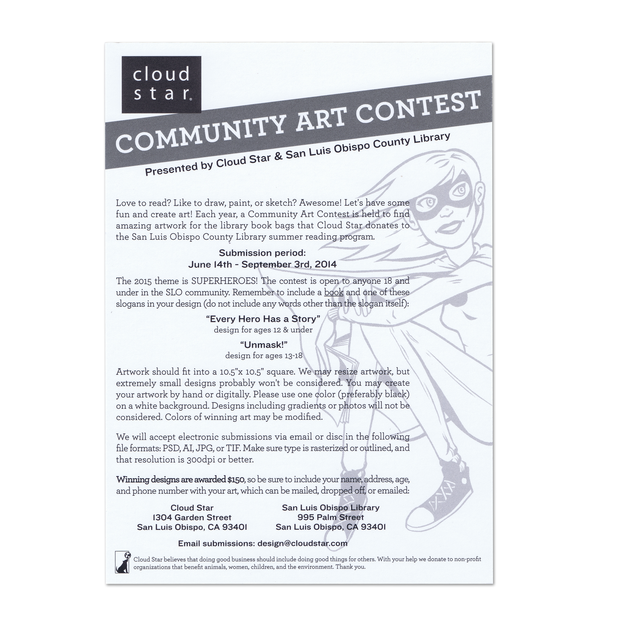 Matthew grant community art contest promo card i created both the design and illustration not including the two winning examples featured on the card from the prior year of course reheart Images
