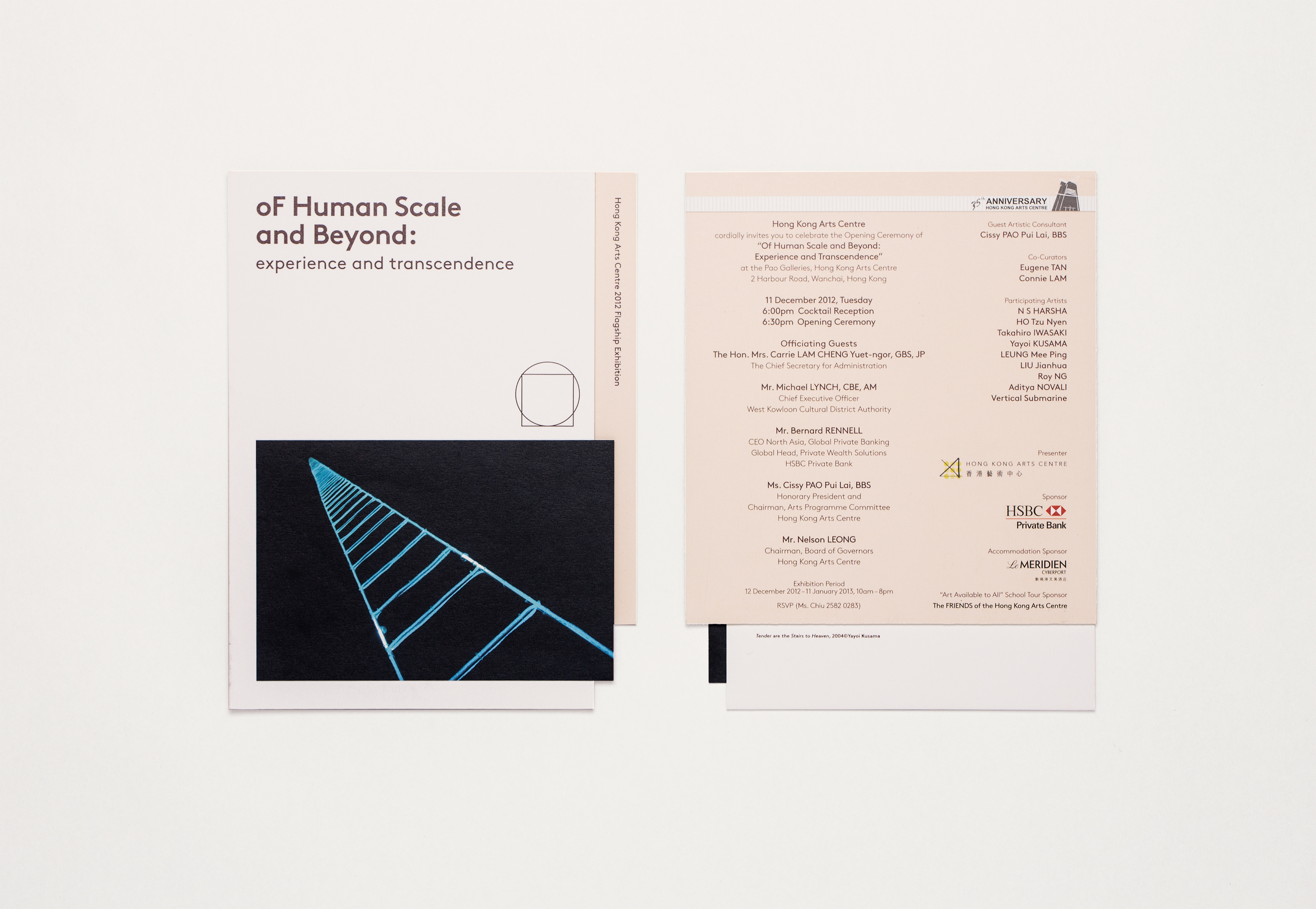 Renatus Wu Of Human Scale And Beyond Invitation Card