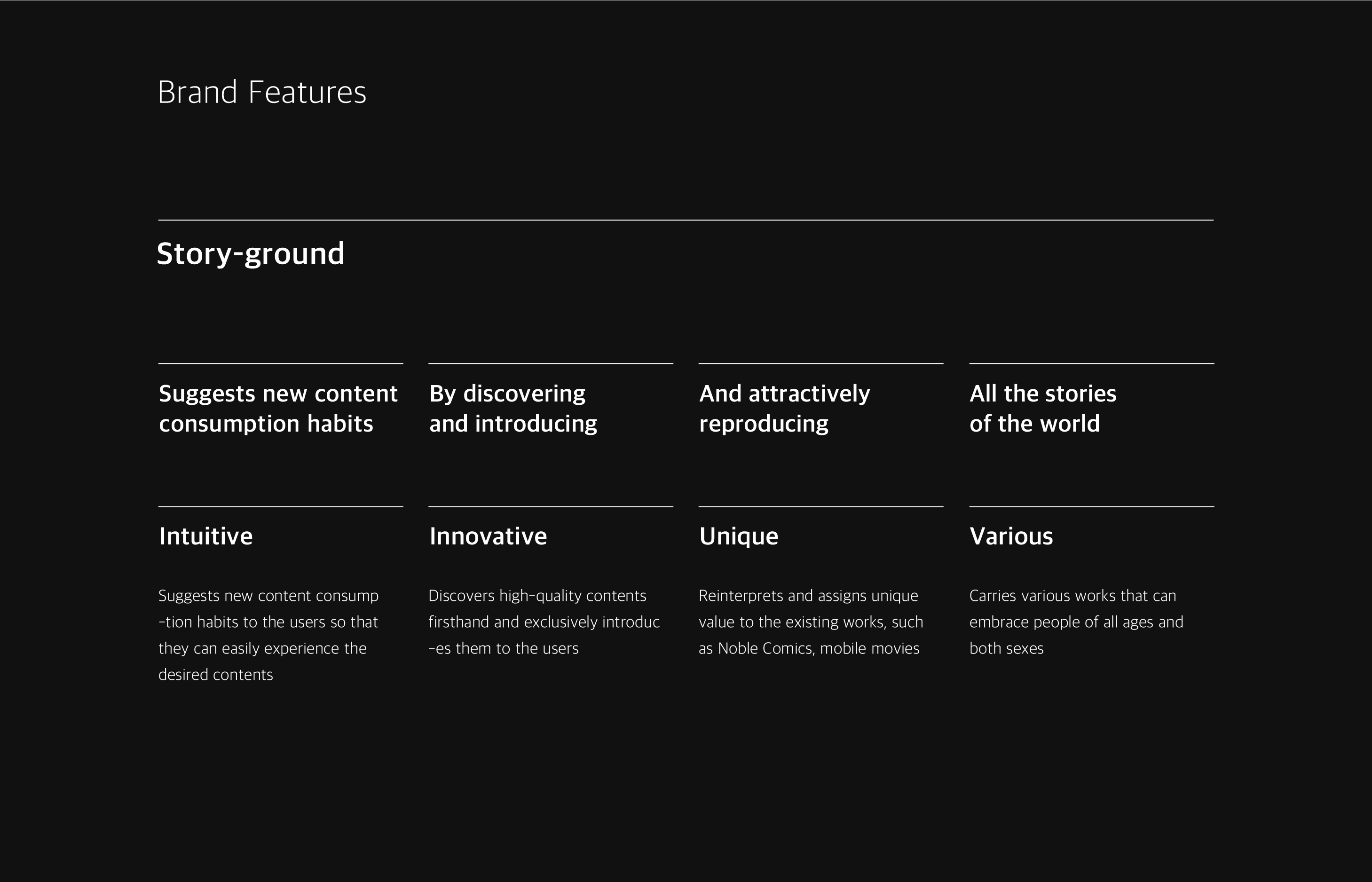 kakaopage-Brand-eXperience-Design-Renewal-04