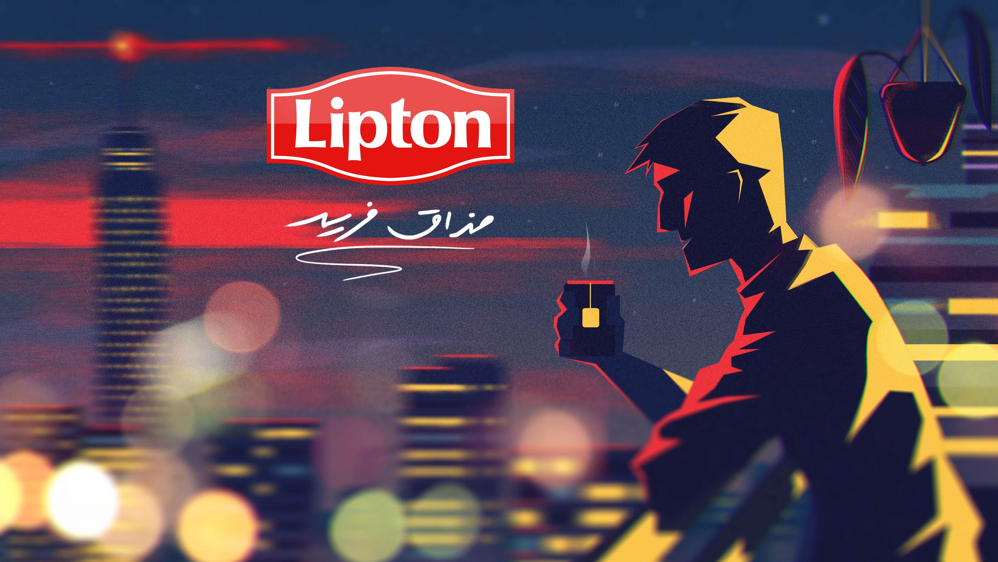 39915343 a marketing plan for lipton