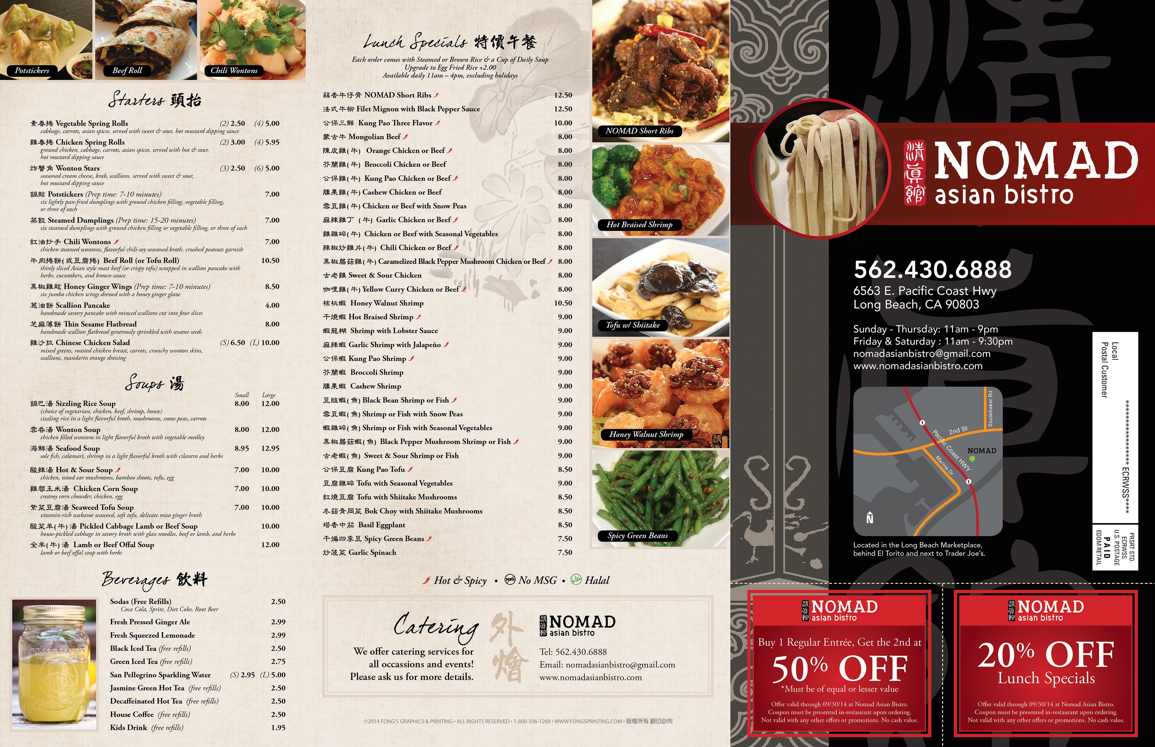 take out menu designs on behance