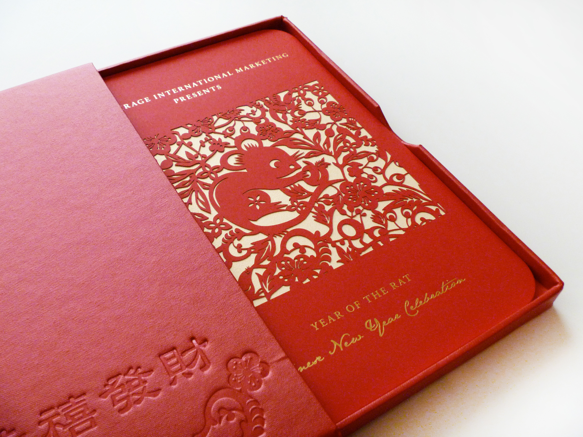 chinese new year rat chinese new year invitation