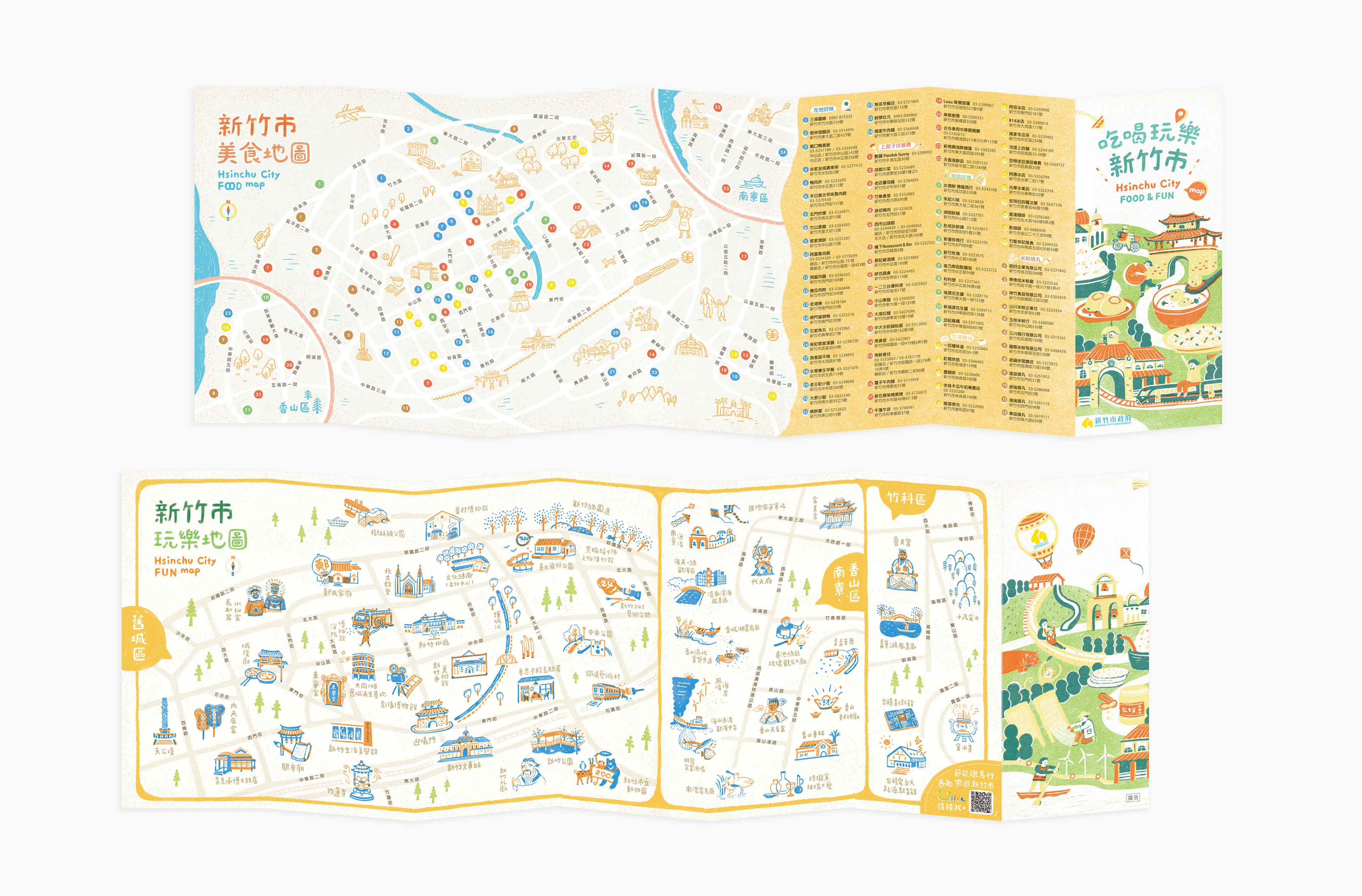Map design of Hsinchu City on Behance
