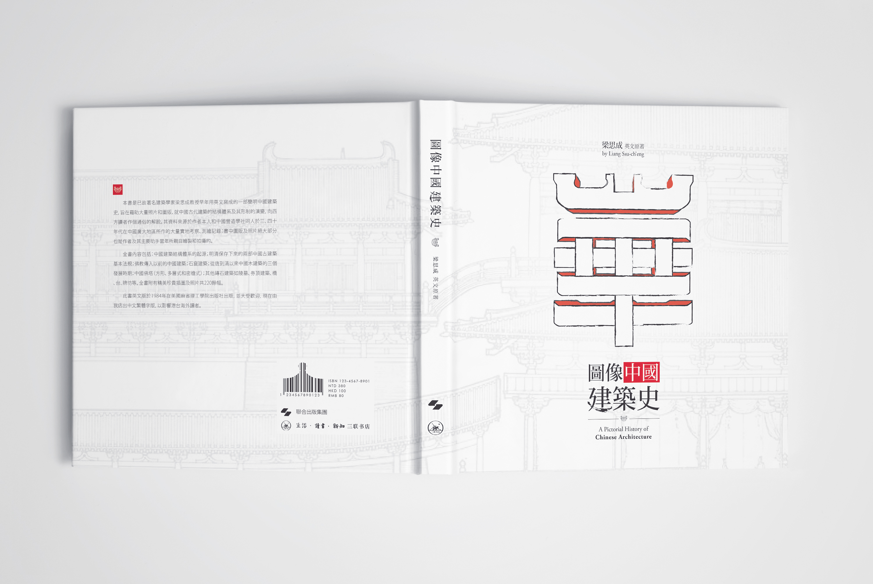 a pictorial history of chinese architecture on behance