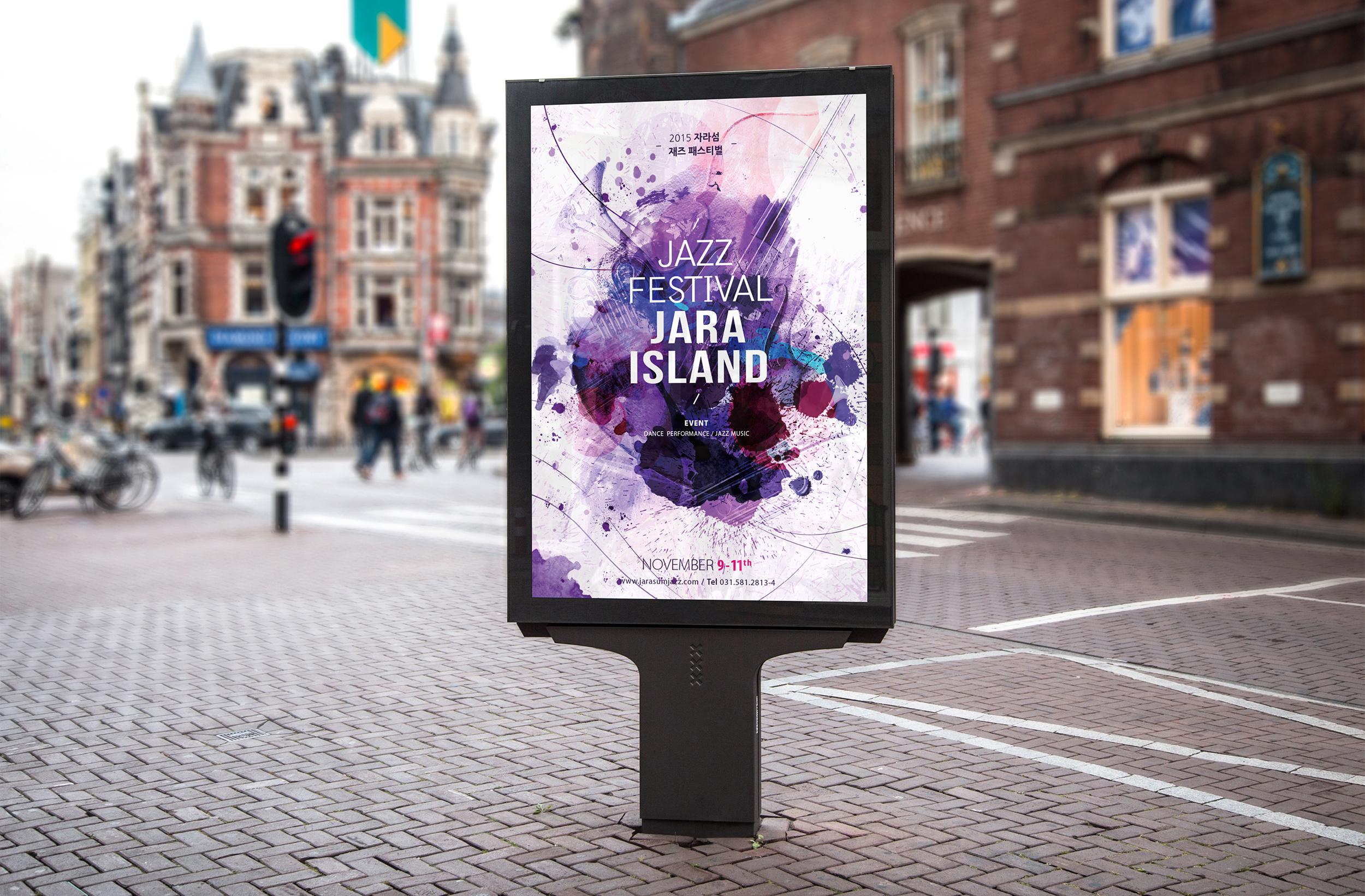 Zara poster design - Zara Poster Design 26