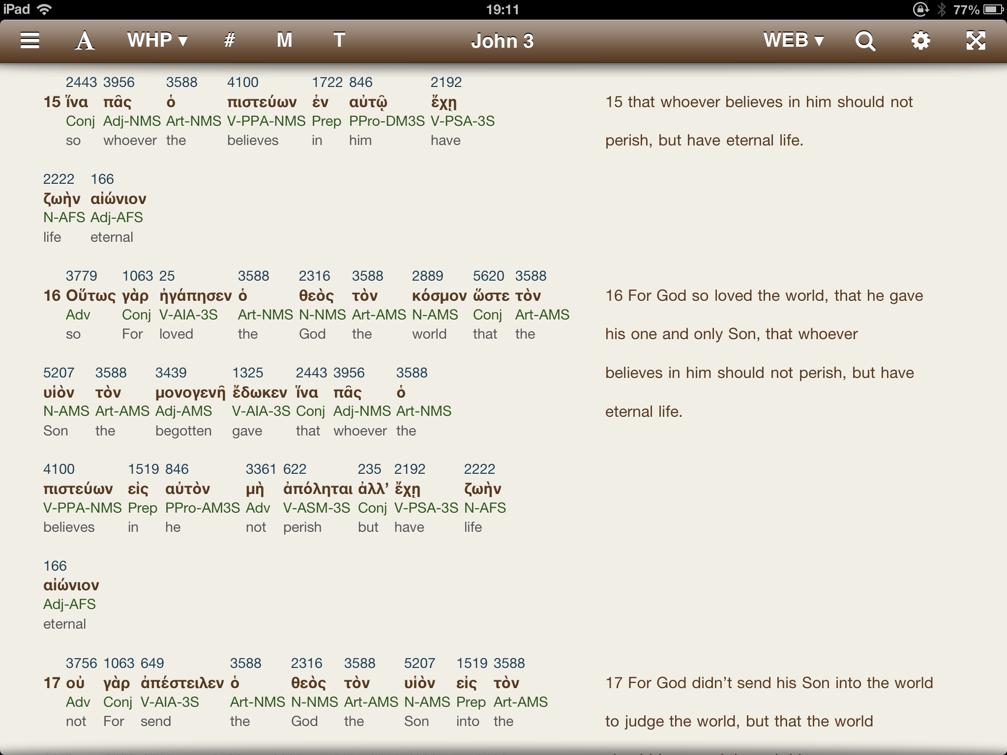 Kerri Shotts - Greek Interlinear Bible 1 2