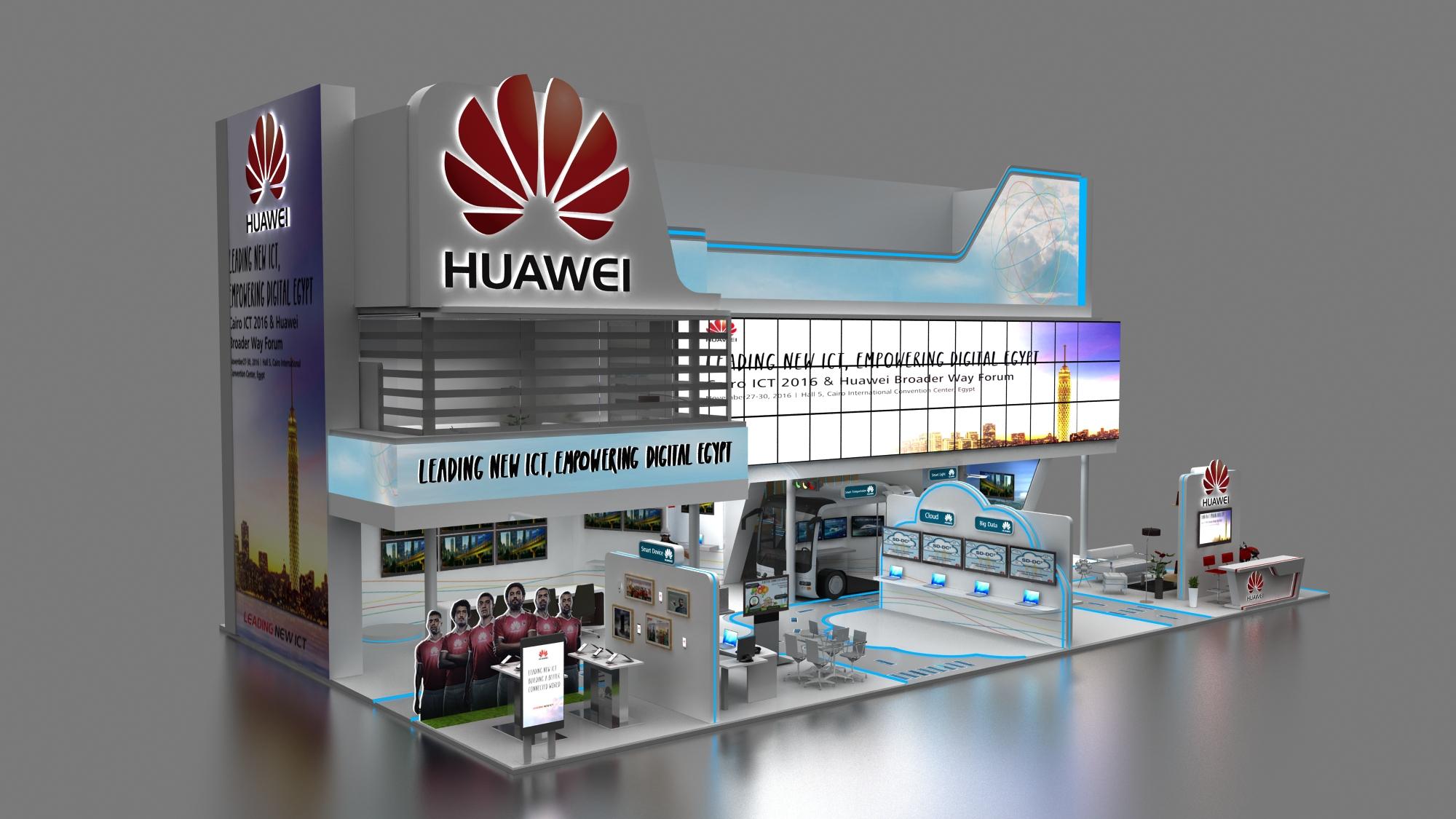 HUAWEI ICT 2016 on Behance