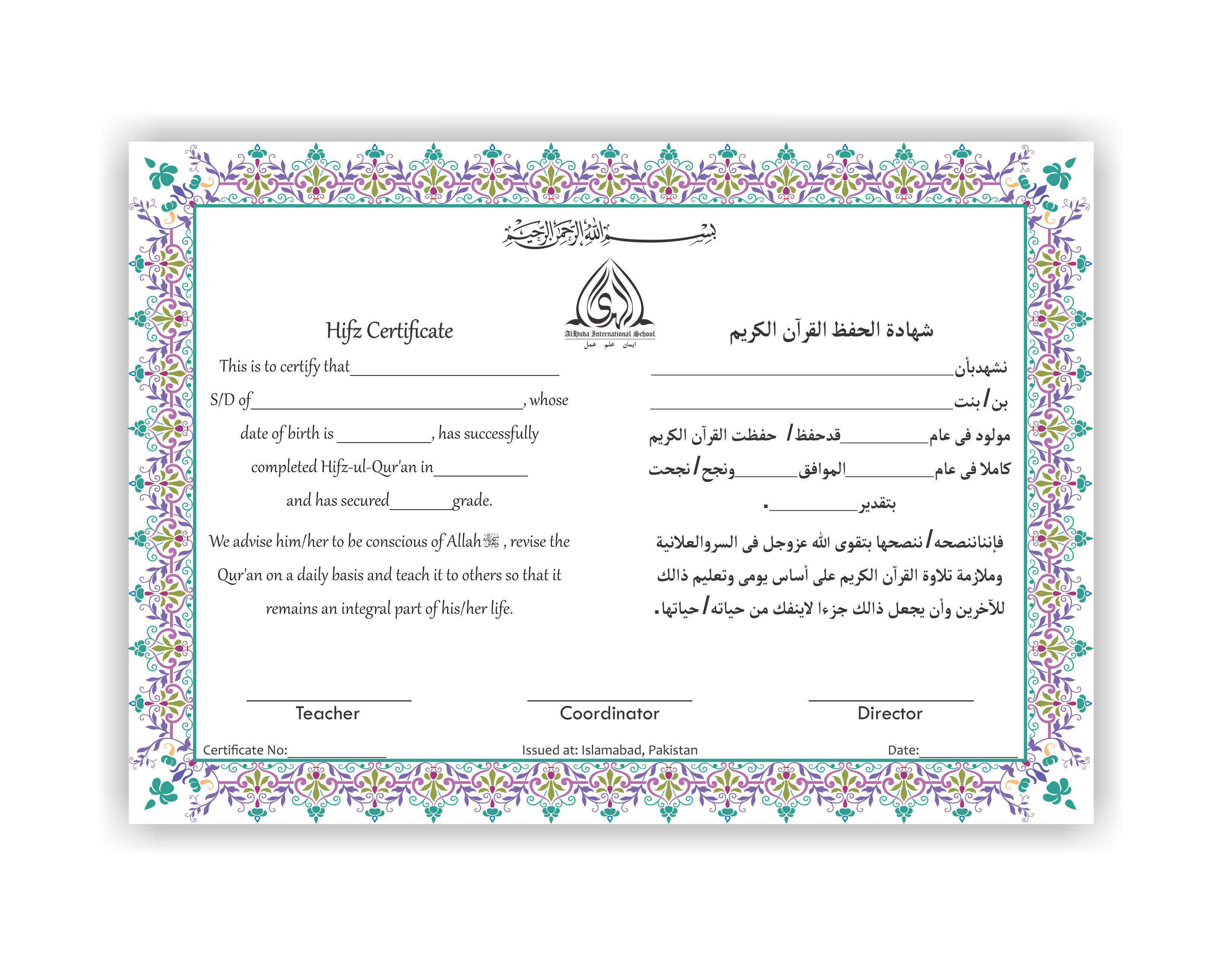 Certificate: Hifz-ul-Qur\'an on Behance