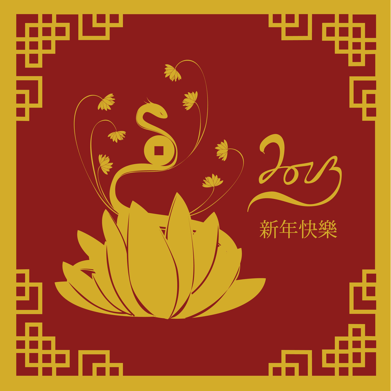 Anastasia Hani Chinese New Year Golden Snake