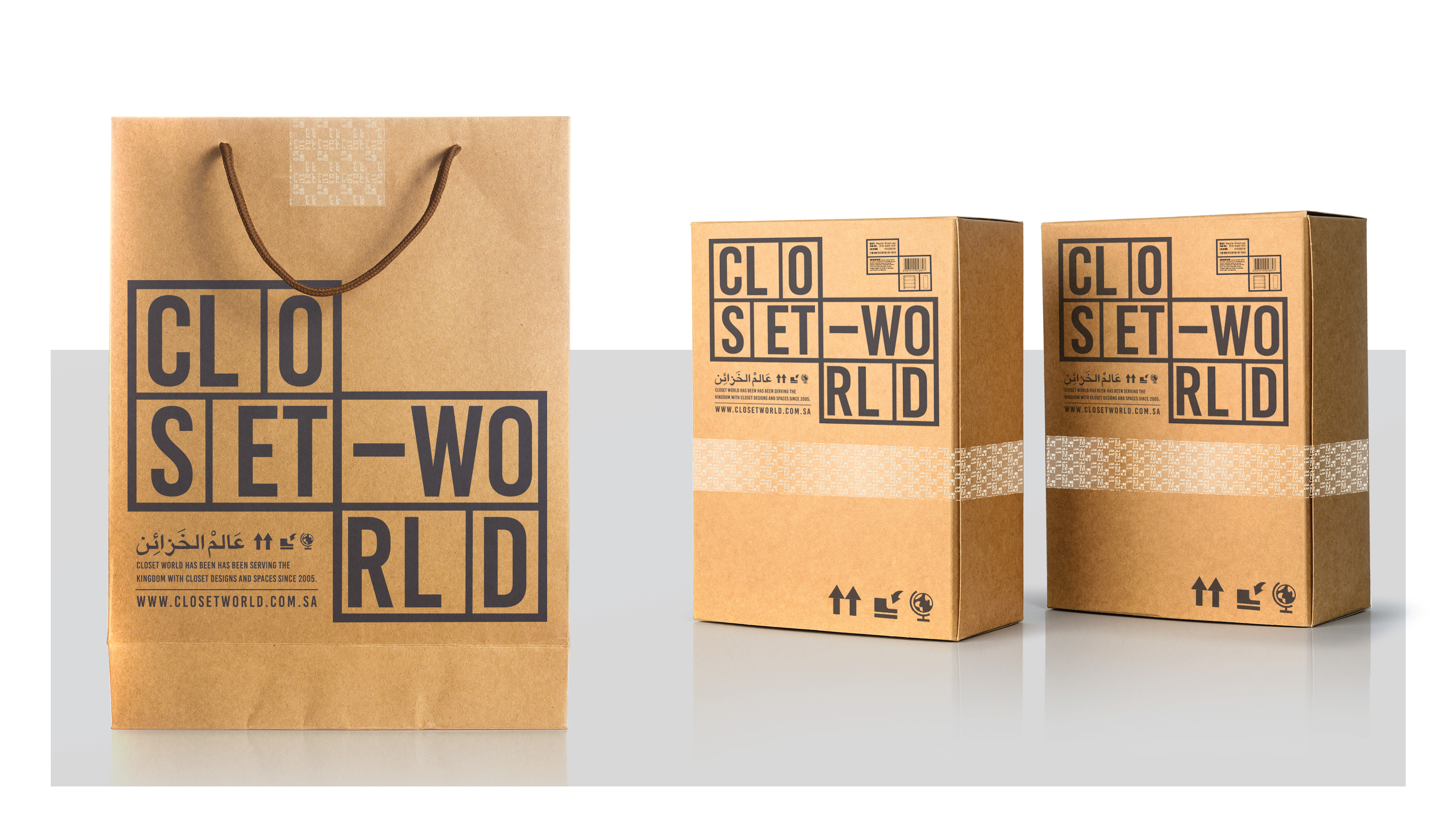 Closet World Proposed Branding On Behance
