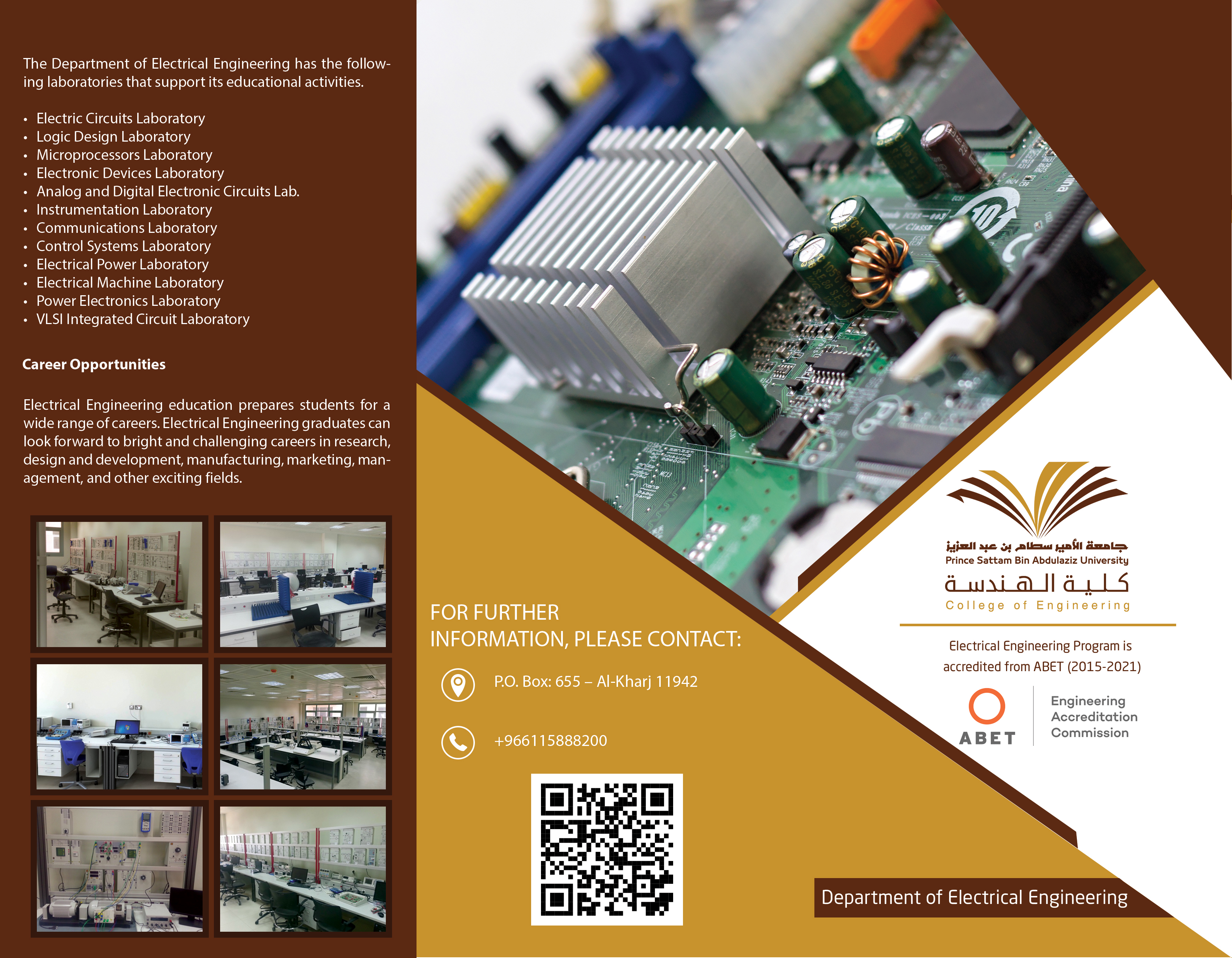 Publications Faculty Of Engineering On Behance Electronic Circuits Laboratory