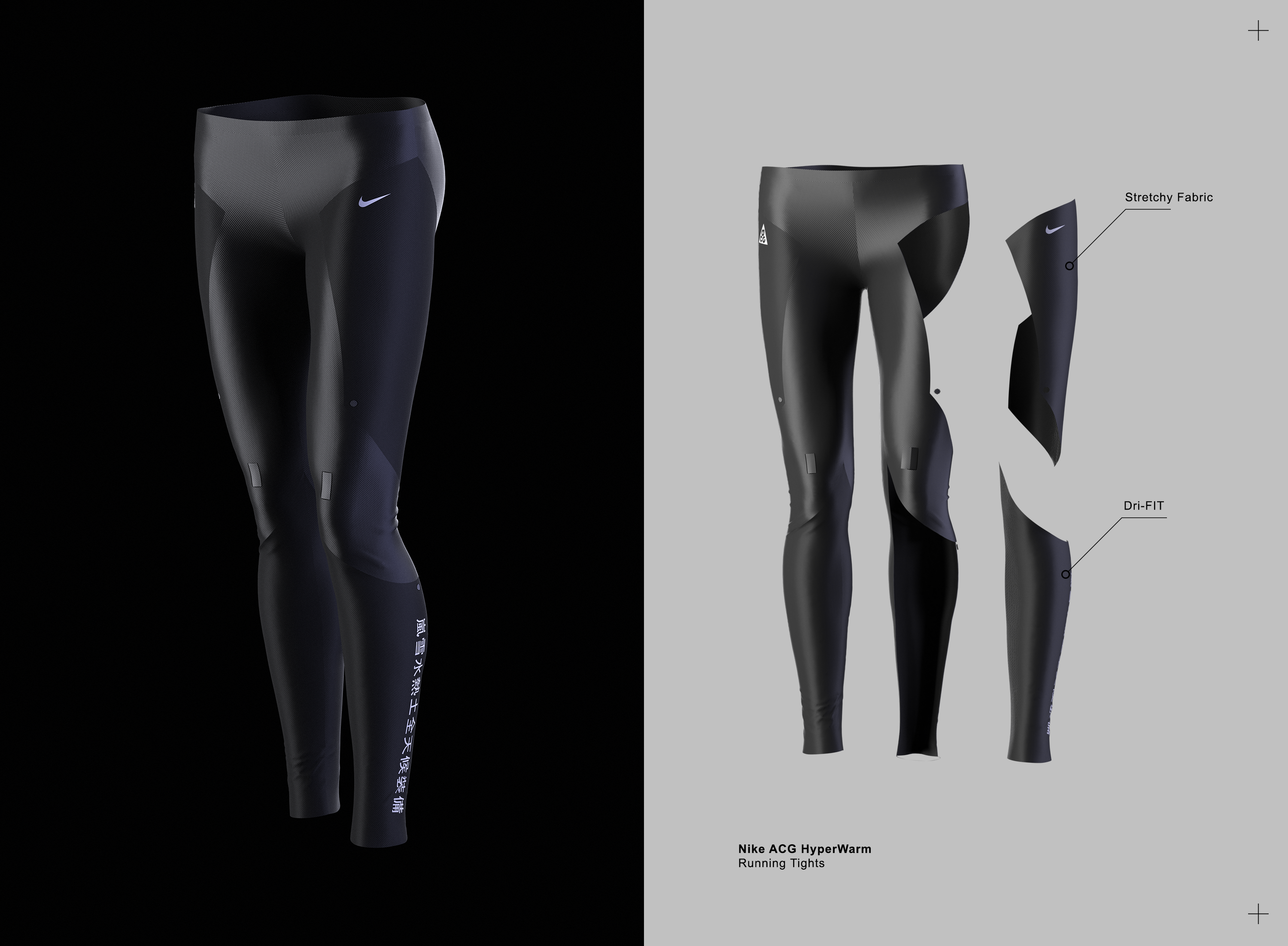 Fashion Design Nike Acg Running Collection Concept