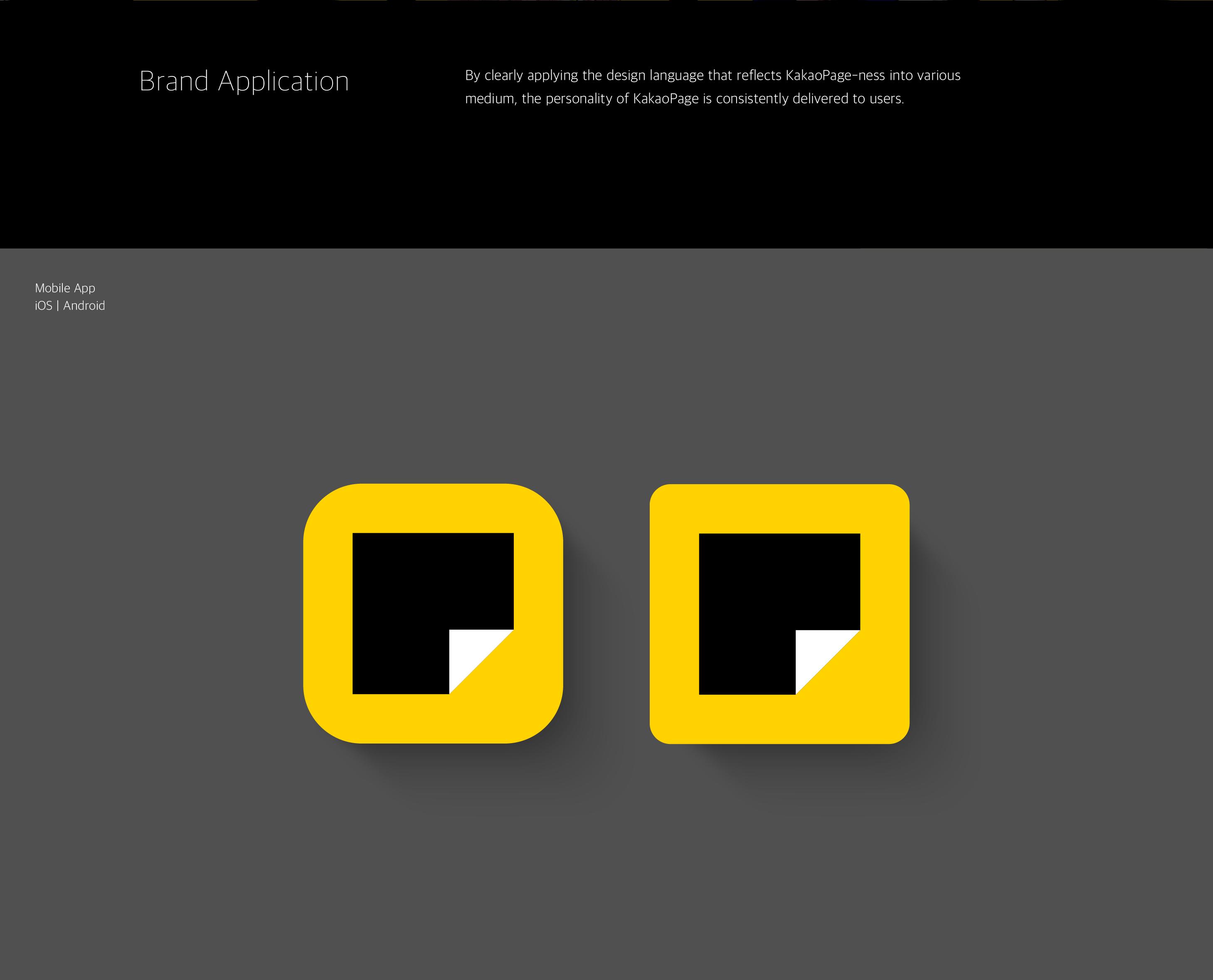 kakaopage-Brand-eXperience-Design-Renewal-26