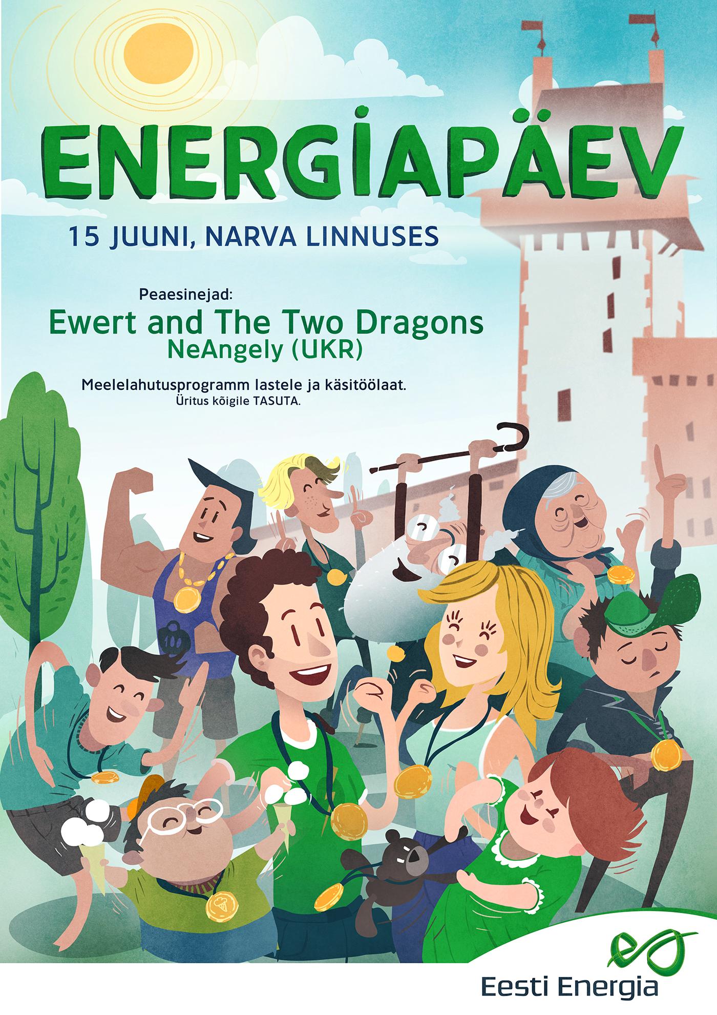 Eesti Energia – Narva Energiajooks