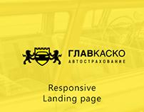 GlavKasko Adaptive Landing page